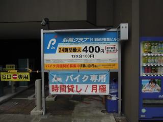 DSCN0603