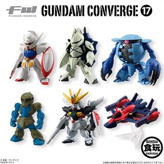 FW Gundam Converge 第17彈 盒玩