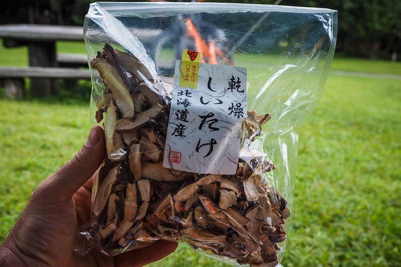 Dried Hokkaido shitake mushrooms bought near the International Akan Crane Center (Akan, Hokkaido, Japan)