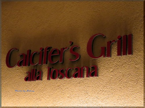 Photo:2014-09-09_T@ka.の食べ飲み歩きメモ(ブログ版)_【銀座】Calcifer's Grill alla Toscana(イタリアン)光り輝く山形牛ランプ肉の炭火焼きを堪能_02 By:logtaka