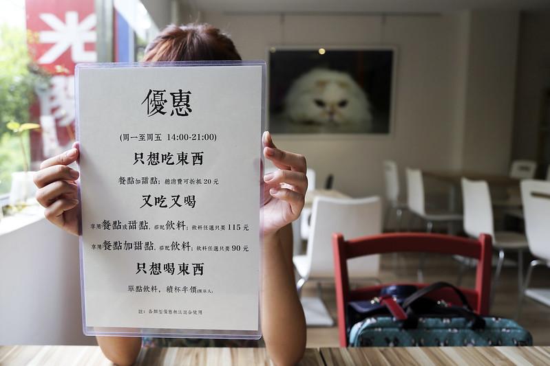 【台北咖啡館】The Who Cafe 框影~(立體貓咪咖啡)四四南村附近咖啡館  不限時間咖啡館 有免費網路WIFI插座
