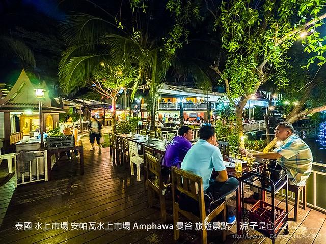 泰國 水上市場 安帕瓦水上市場 Amphawa 曼谷 旅遊景點 81
