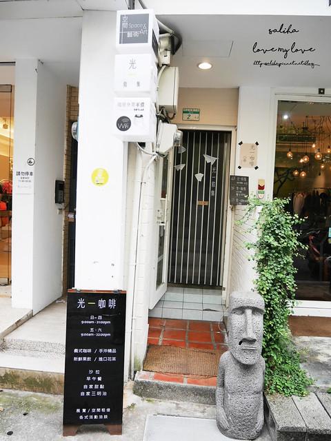 中山站下午茶早午餐推薦光一敘集老房子咖啡 (48)