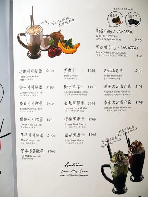 台北東區咖啡下午茶瓦法奇朵 (16)