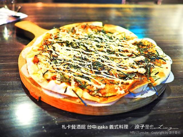 札卡餐酒館 台中 zaka 義式料理 21