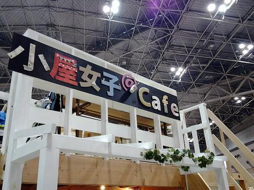 2014ホビーショー マルシェ タレント・アラカルト 小屋女子@Cafe