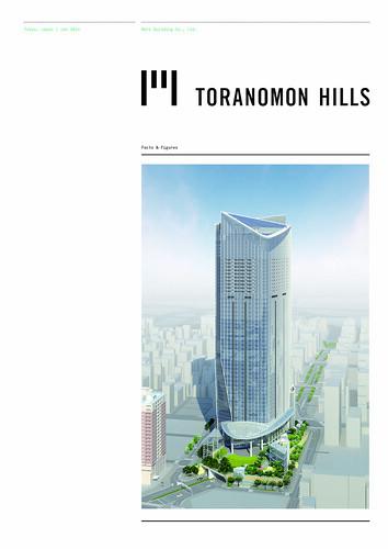 Toranomon Hills 虎之門Hills