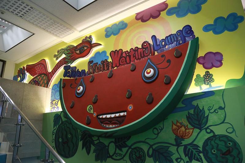 寶島水果候機室