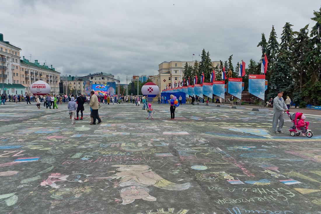 День города_2014-7