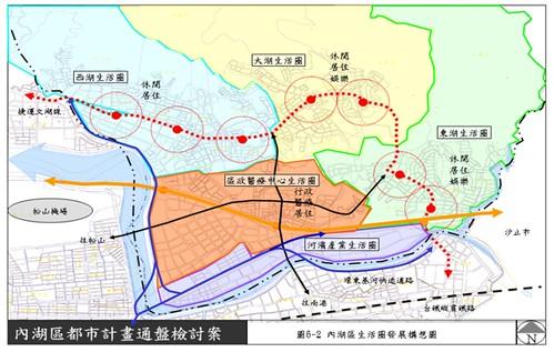 內湖區都市計畫通盤檢討案