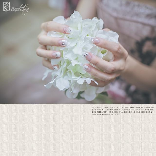 20140607PO-010