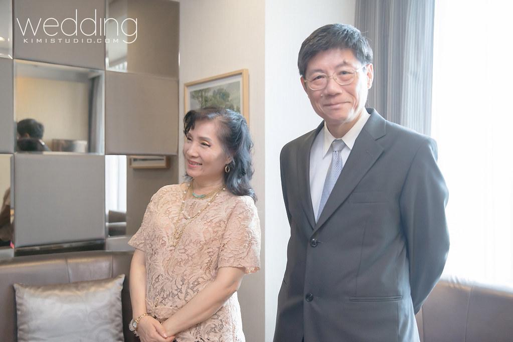 2014.05.25 Wedding-031