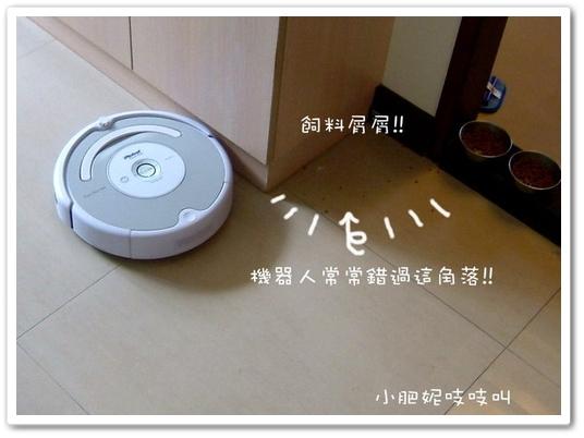 【EMEME 掃地機器人吸塵器 Tulip 101】優雅的女生版打掃機器人