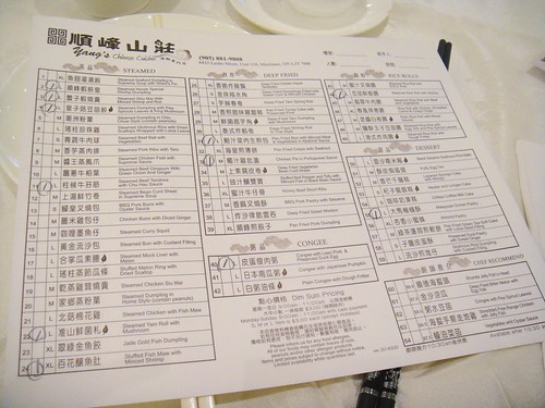 Yang's Chinese Cuisine order sheet