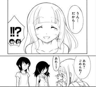 Watamote_chapter_064