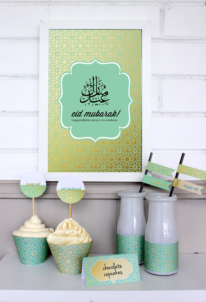 Free Printable Eid Decorations   The Muslimah Guide