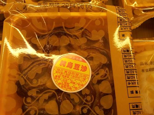 唯王食品中秋節廣式月餅包裝-純烏豆沙月餅