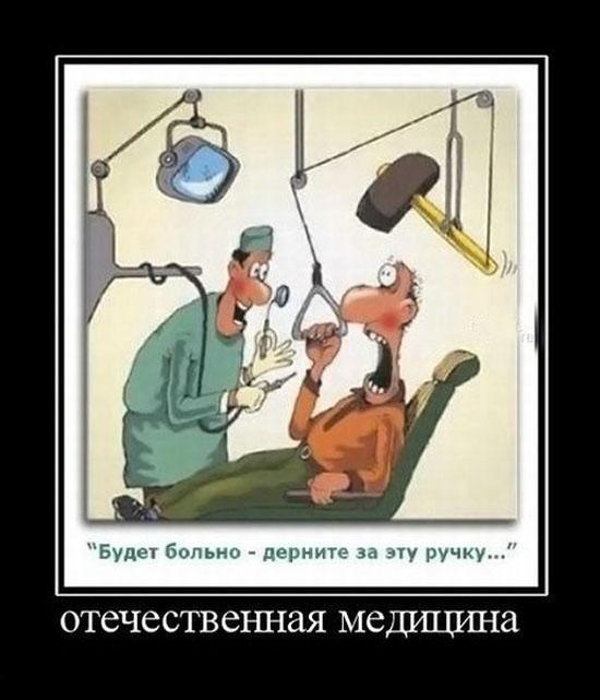 Карикатуры. Медицина 2