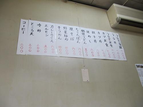 佐賀競馬場の泰平楽