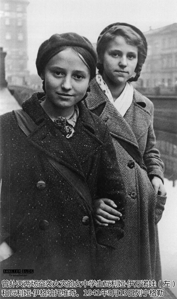 伟大卫国战争中的儿童126
