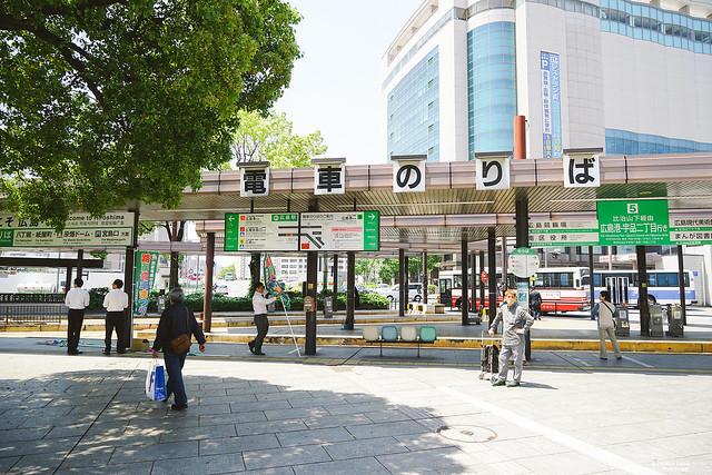 廣島路面電車 廣島站