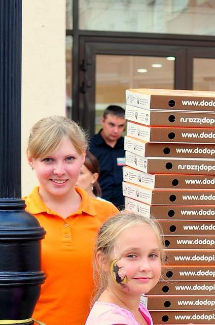 День Пиццы в Энгельсе