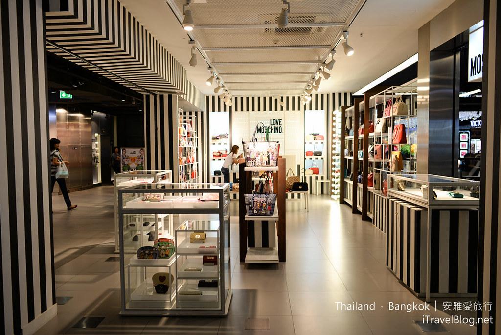 Siam Center 09