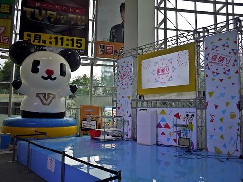 Asahi TV summer Fair