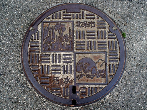 Hojo Ehime, manhole cover 3 (愛媛県北条市のマンホール3)