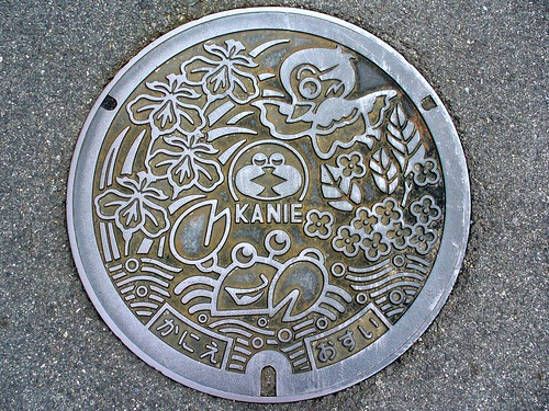 Kanie Aichi, manhole cover (愛知県蟹江町のマンホール)
