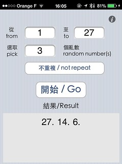 水舞 煙火 大自然 9/27中華三菱野餐音樂匯 推! @amarylliss。艾瑪[隨處走走]