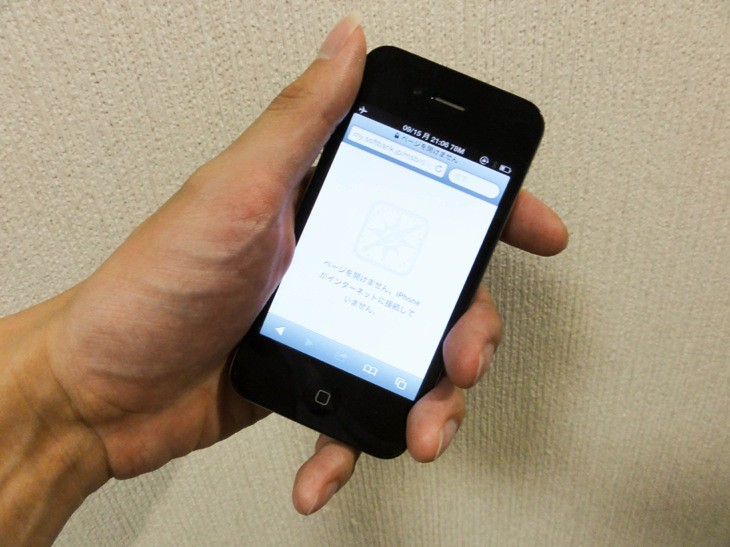 iPhone4は握れる