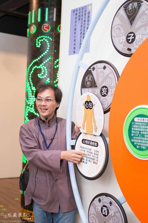 台南私藏景點- Mr 微笑館,天一藥廠觀光工廠 (20)