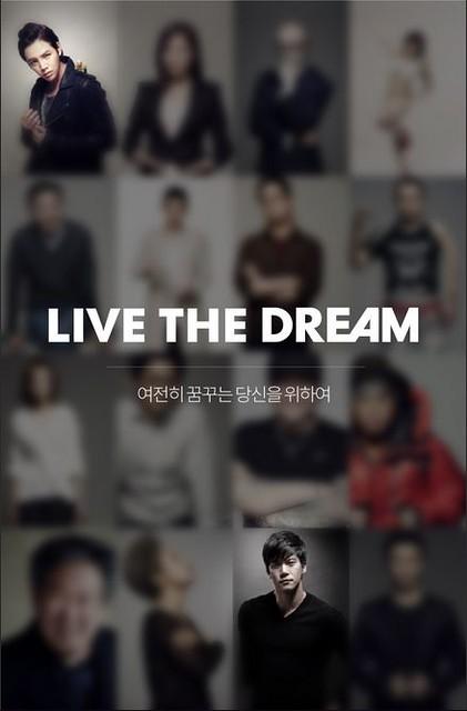 Dream_17