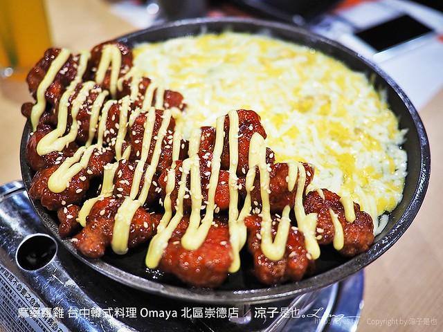 麻藥瘋雞 台中韓式料理 Omaya 北區崇德店 27