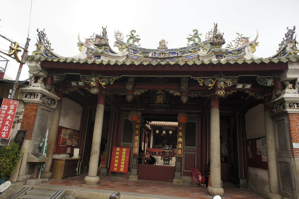 台南中西區新美街一日遊 (7)