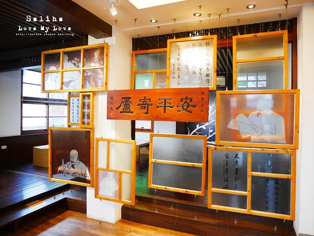台南一日遊景點推薦安平樹屋安平老街 (5)