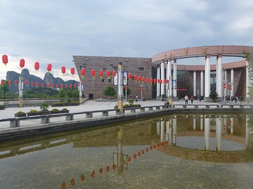 Jiangxi-Longhu Shan (378)