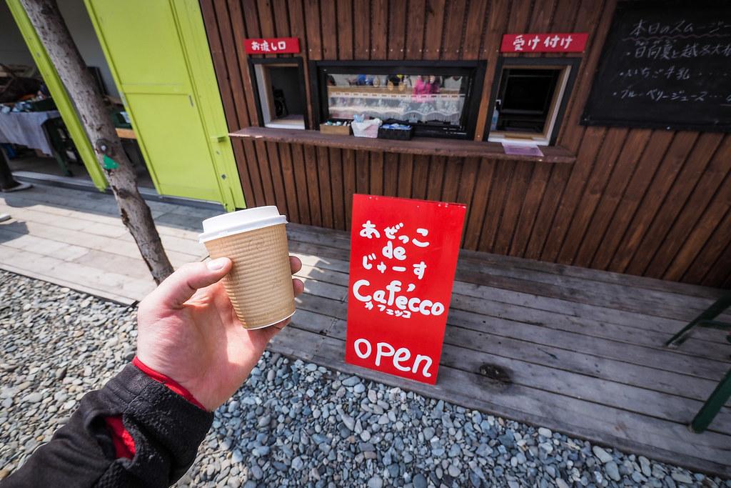 Farm-side cafe near Yubari, Hokkaido, Japan