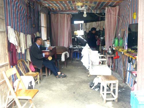 Zhejiang-Yantoucun (95)