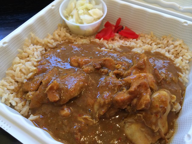 Chicken curry - Muracci's Japanese Curry & Grill