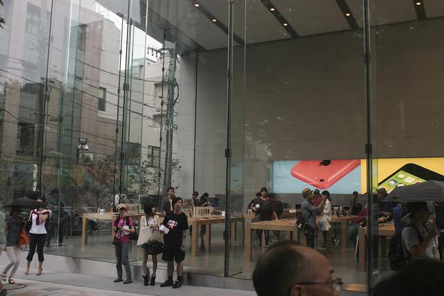 Apertura tienda apple en Omotesando