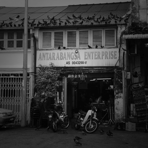 Old shophouse in George Town, Penang.