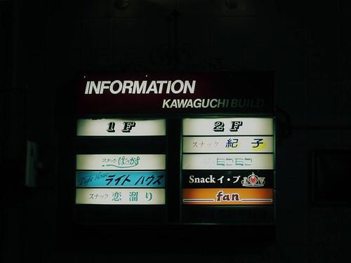 s-DSCF5177