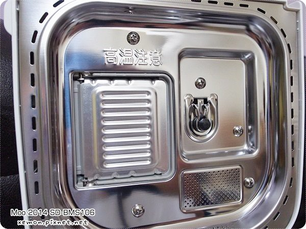 Panasonic SD-BMS106