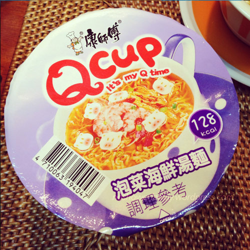 Qcup-Kimchi & seafood instant noodles