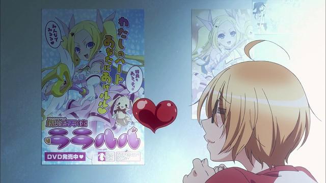 Love Stage!! E01 (4)