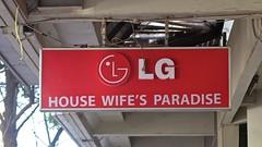 House Wife's Paradise