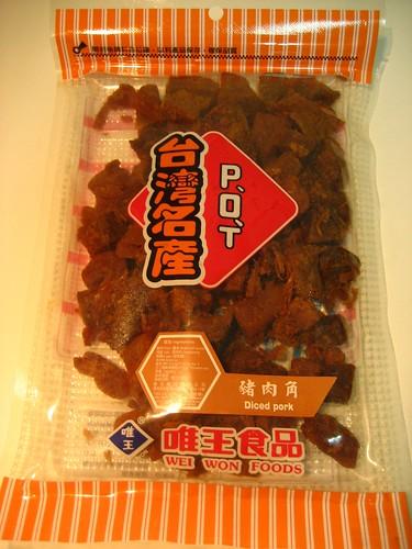 高雄唯王食品伴手禮-肉品禮盒 (38)