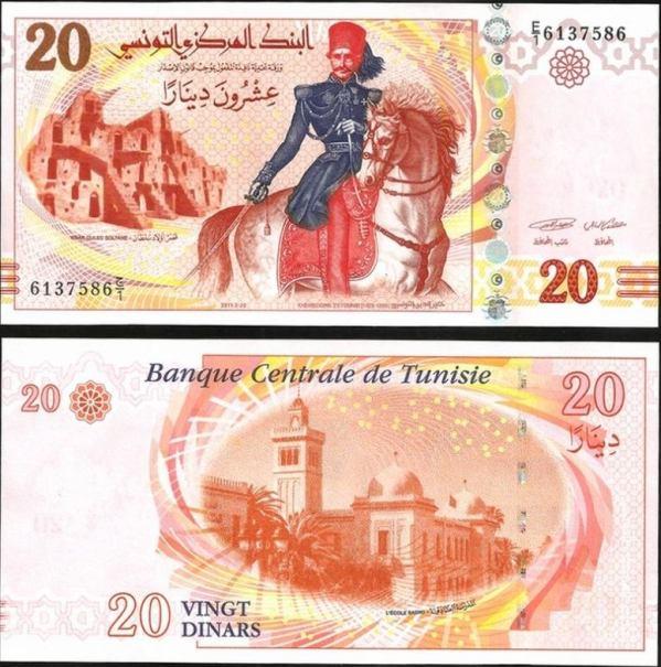 20 Dinárov Tunisko 2011, Pick 93